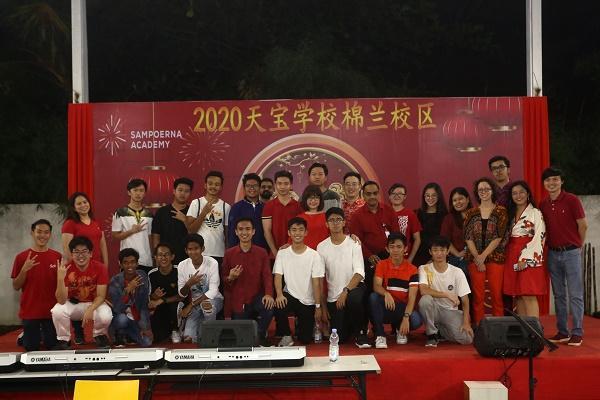 Sampoerna Academy Medan Rayakan Tahun Baru Cina 2020