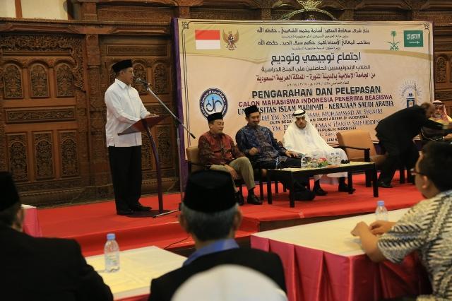 Sebanyak 325 Mahasiswa Indonesia Dapatkan Beasiswa Kuliah di Madinah