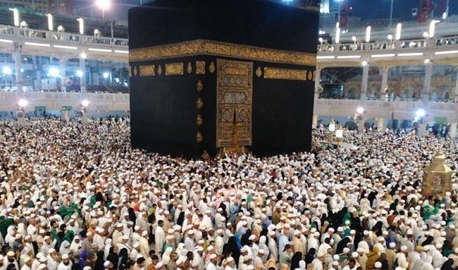 Inilah Besaran Biaya Haji Per Embarkasi Tahun 2020