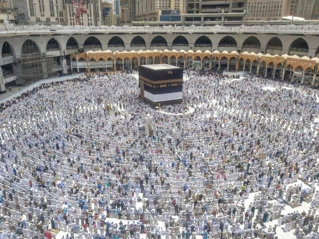 Kemenag Catat Lebih 166Ribu Jemaah Reguler Indonesia Sudah Lunasi Biaya Haji 1441H