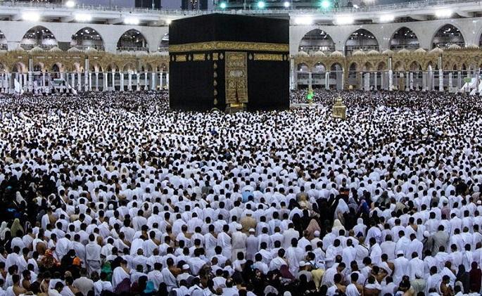 Hari Ini Pelunasan Tahap II Ditutup, 1.549 Jemaah Tidak Lunasi Biaya Haji