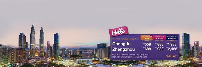 Malindo Air Tawarkan Destinasi Wisata ke Tiongkok