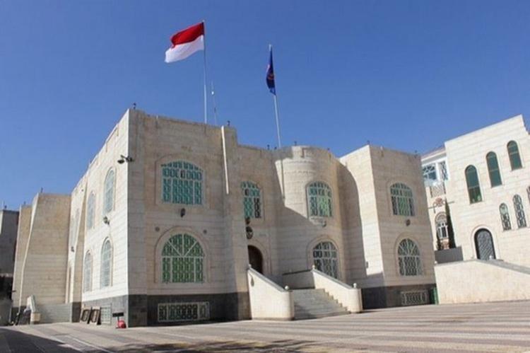 Pertimbangan Keamanan, Pemerintah Tutup Sementara KBRI di Yaman