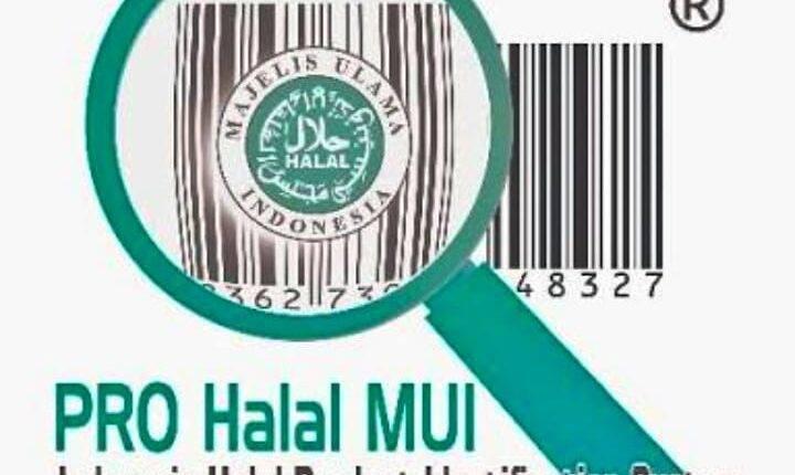 Menteri Agama: UMK Risiko Rendah Boleh Deklarasi Halal Sendiri