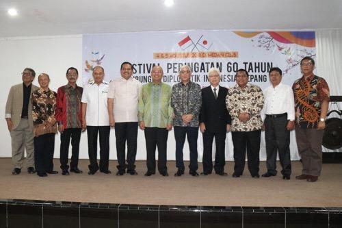 60 Tahun Hubungan Diplomatik Indonesia-Jepang, Walikota Medan: Indonesia Bisa Contoh Jepang dalm Menjaga Lingkungan Hidup
