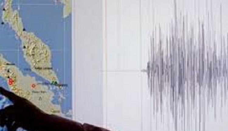 Kota Medan dan Binjai Diguncang Gempa 2.8 Magnitudo