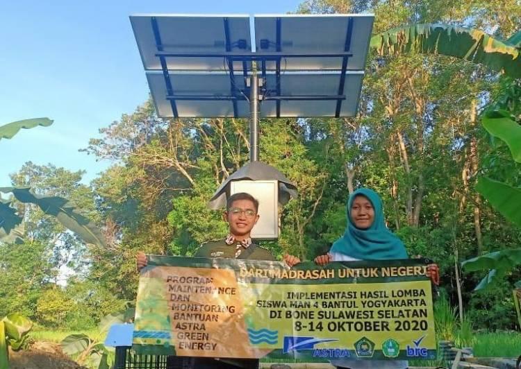 Siswa MAN 4 Bantul Inovasikan Mesin Pencacah Limbah Jagung, Petani Bone Aplikasikan di Lahan Sulawesi Selatan