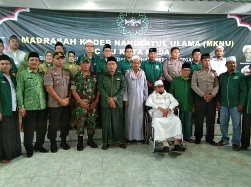 Madrasah Kader Nahdhatul Ulama Diharapkan Wadah Pengkaderan untuk Tingkatkan Kualitas Organisasi
