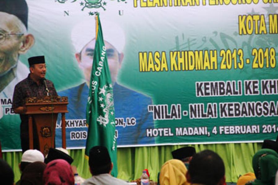 Plt Walikota Ajak PCNU Medan Ikut Menciptakan Suasana Kehidupan Beragama Yang Kondusif