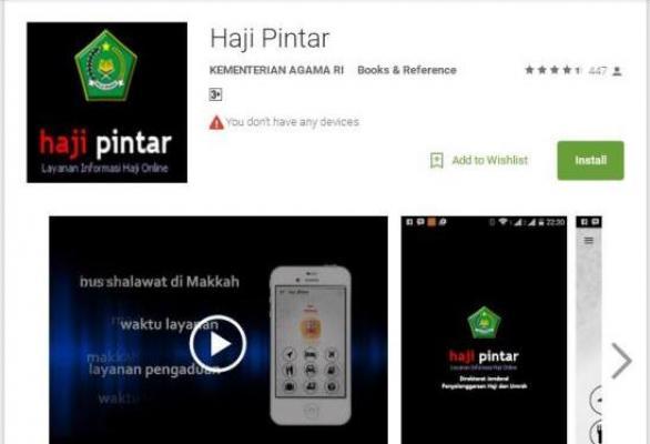 Inilah Fitur Baru Aplikasi Haji Pintar Kedua yang Diluncurkan Kemenag